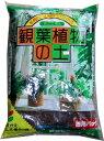 観葉植物の土 12L×4個入ケース【送料無料】【代引不可】