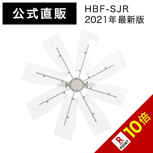 ハイブリッドファン・セカンド(クリアー)/HBF-SJRC/W株式会社潮