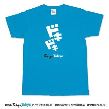 TokyoTokyo ドキドキTシャツ