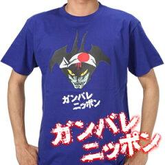 2010年サッカー日本代表応援Tシャツ!色褪せない!特許プリント サッカー日本代表応援Tシャツ ...