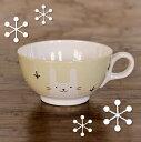 出産祝 内祝 誕生日 お食い初め 赤ちゃん プレゼント 日本製 名入れ無料 白いなかまたち ウサ ミニスープカップ