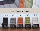 ダイニングチェア2脚セット選べる5色完成品北欧クッションファブリック天然木食卓椅子チェアグレーブラウンベージュグリーンオレンジアウトレット送料無料roz-361