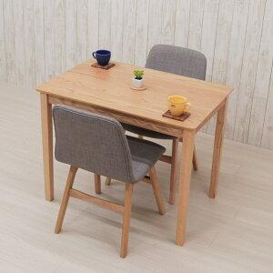 ダイニングテーブルセット 3点セット 幅90×60cm mt90-3-pani339naok ダイニングセット イス2脚 テーブル 机 ナチュラルオーク色/NA-OAK 2人掛け 2人用 LGE色 コンパクト 食卓 北欧 カフェ アウトレット