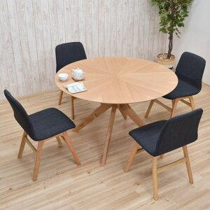 ダイニングテーブルセット 丸テーブル 5点セット バースト 幅120cm クロス脚 4人掛け sbkt120-5-pani339ok ナチュラルオーク色/NA-OAK DGY色 光線張り 円形 丸型 円卓 ダイニングセット 北欧 モダン シ