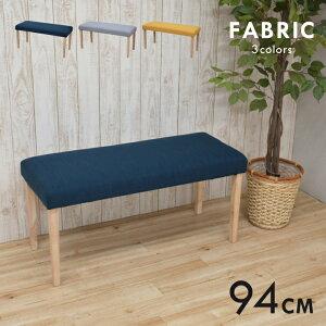ダイニングベンチ 幅94cm ファブリック 木製 beka-ben-342ww ホワイトウォッシュ色 北欧風 布張り カフェ風 クッション 長椅子 ベンチチェア シンプル モダン ナチュラル カントリー風 かわいい 1s-1k-148 th hr