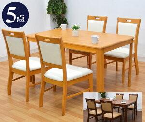 ダイニングテーブルセット 5点 幅 135cm 【椅子4】ric-360 ライトブラウン ミドルブラウン ダイニングテーブル 5点セット 取っ手付き 木製 無垢材 4人掛け 4人用 ダイニングチェア 背もたれクッ
