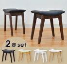 スツール2脚cs44-360選べるカラーダークブラウンナチュラルクリアナチュラルホワイト腰掛椅子木製玄関椅子シンプルチェアサイドチェア