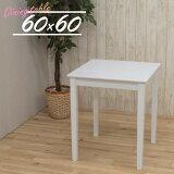 ホワイト色 幅60cm ダイニングテーブル 木製 pt60-360wh 白色 コンパクト ミニテーブル 机 2人掛け 1人掛け スリム 北欧風 シンプル 食卓 リビング 単身 シンプル 作業台 白家具 サイドテーブル ウッドダイニング アウトレット 2s-1k-158 th hr