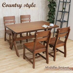 ダイニングテーブルセット 4人掛け 幅135cm 5点セット 木製 ミドルブラウン色/MBR deuk135-5-371mbr 椅子4脚 フレンチカントリー調 ウッドダイニング 4人用 ブロカント風 シンプル カフェ風 アンティ