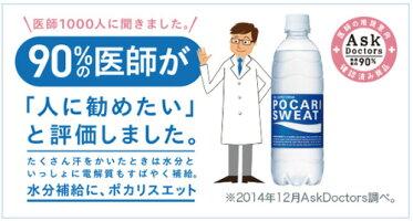 大塚製薬ポカリスエットパウダー1L用5袋入り(74g×5袋×20箱)100袋
