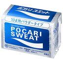 大塚製薬 ポカリスエットパウダー 粉末 10L用×10袋【沖