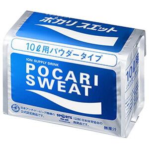 大塚製薬 ポカリスエットパウダー 粉末 10L用×10袋【沖縄・離島は要別途送料120サイズ】