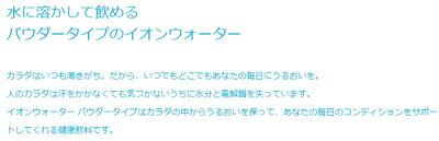 大塚製薬 ポカリスエットパウダー 粉末 10L用×10袋【沖縄・離島は要別途送料120サイズ】 画像1