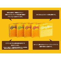 大塚製薬カロリーメイトブロックチーズ味4本入り×30箱(120本)