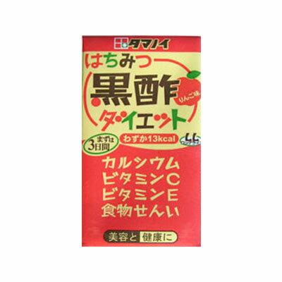 【2ケース】タマノイ酢 はちみつ黒酢ダイエット 125ml×24本×2箱 (48本) 【離島・沖縄は別途送料】