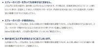 ドーバーパストリーゼ77詰替用500mlアルコール消毒液防菌消臭防カビウイルス