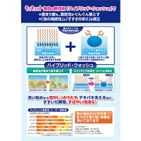 花王キュキュット4.5L×4本業務用食器用洗剤