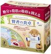 賢者の食卓 ダブルサポート レギュラーBOX 6g×30包 10箱 脂肪 血糖値 特定保健用食品【沖縄・離島は120サイズ送料が必要です】