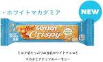 大塚製薬SOYJOY(ソイジョイ)クリスピーホワイトマカダミア48本