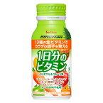 【2ケース】ハウス PV 1日分のビタミン ベジタブル&フルーツ味 190g×30個×2箱(沖縄県・離島は別途送料が必要となります)