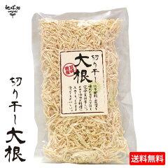 宮崎県産 無農薬 切干大根 50g / Miyazaki Organic Dry Turnip 50g