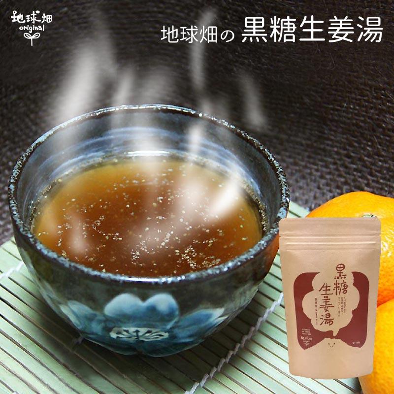 黒糖生姜湯 100g【メール便送料無料】鹿児島・...の商品画像