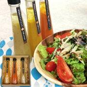 有機ドレッシングセット有機野菜125ml×3本食べ比べセット送料無料ギフト贈り物ヘルシーテイスティ