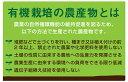 商品画像:自然食品のたいようの人気おせち楽天、紫芋 送料無料 1kg 有機栽培 鹿児島県産 アントシアニンが豊富 パープルスイートロード さつまいも 100g未満のちびっこサイズ お試し 送料無料 さつまいも 芋 オーガニック おせち