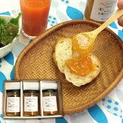 有機柑橘マーマレード3種セットたんかんぽんかんしらぬいコンフィチュールジャム詰め合わせ食べ比べセット送料無料贈り物ギフト有機JAS無添加