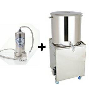 量子水 Rebirth(リバース)+テラヘルツνGウォーターセット ミネラルウォーター 波動測定器 波動水 浄水器 活水器 買いまわり ハロウィン SALE お買い物マラソン お買い得
