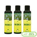 【 クーポン祭り開催中! 】 有機 亜麻仁油 3本セット(ニュージーランド産) オメガ3脂肪酸