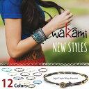 【国内発送 送料無料】 Wakami ワカミ ブレスレット Light Triple Wrap Bracelet アンクレット メンズ レディース ペア ビーズ パーツ アクセサリー ロンハーマン Ron Herman 取扱ブランド