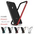 iPhone11iPhoneXRケースバンパーアイホン11ケースアルミストラップホールアイフォンイレブン耐衝撃ブラックレッドシルバーコーラルフレーム金属製薄型軽量側面カバーフロント保護アイフォン