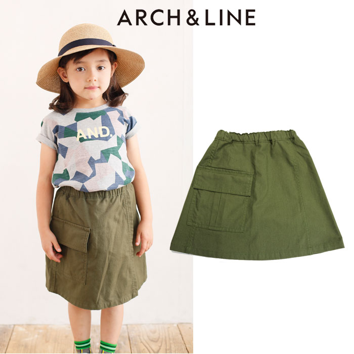 【30%OFF】【SALE】ARCH&LINE(アーチ&ライン)ミリタリースカート-1505【115~150cm】【メール便OK】