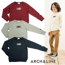 """ARCH&LINE(アーチアンドライン)DOYLETERRY""""AND""""PO(トレーナー)-2326【95cm〜155cm】【宅配便】"""