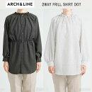 ARCH&LINE(アーチアンドライン)2WAYFRILLSHIRTDOT(ブラウス)大人-2104【145〜165cm】【メール便OK】
