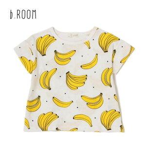 b・ROOM(ビ・ルーム)バナナ総柄Tシャツ-2222【100cm|110cm|120cm|130cm】【メール便OK】