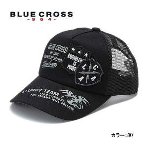BLUECROSS(ブルークロス)ドラゴンロゴプリントワッペンつきメッシュキャップ-1416【56cm】【宅配便】