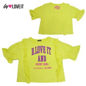 バイラビット(byLOVEiT)ロゴ入りフリルTシャツ-2211【140cm|150cm|160cm】【メール便OK】