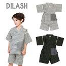 (SALE20%OFF)(20ss)DILASH(ディラッシュ)和柄ストライプポケット甚平-302【110cm|120cm|130cm】【メール便対応】DIL