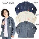 (21ss)GLAZOS(グラソス)CPOジャケット-1303【150cm〜170cm】【宅配便】