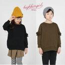highkingirl(ハイキンガール)leshyチュニック-1069【130cm 140cm 150cm】【宅配便】