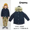 【送料・代引手数料無料】highking(ハイキング)crestジャケット-0229【110cm〜160cm】【宅配便】