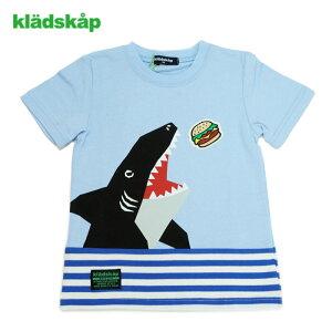 kladskap(クレードスコープ)恐竜総柄半袖Tシャツ-2226【90cm 100cm 110cm 120cm】【メール便OK】