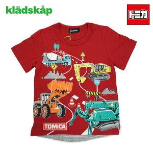 kladskap(クレードスコープ)トミカ働く車集合半袖Tシャツ-1229【100cm|110cm|120cm】【メール便OK】