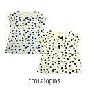 【盛夏】trois lapins kp(トロワラパン)チェリープリント半袖Tシャツ-2252【80cm|90cm】【メール便OK】KP(ニットプランナー)