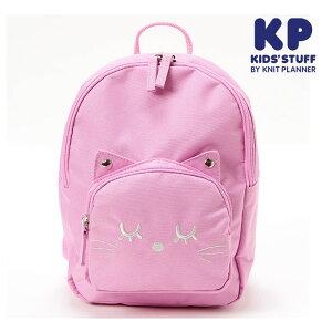 KP(ケーピー)デコココちゃん(ねこ)リュック-8605【FREE】【宅配便】KP(ニットプランナー)