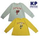 KP(ケーピー)ミミちゃんトレーナー-2012【100cm 110cm 120cm 130cm】【宅配便】KP(ニットプランナー)