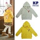 KP(ケーピー)ジップアップパーカー-3104【100cm 110cm 120cm 130cm】【宅配便】KP(ニットプランナー)