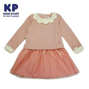 (SALE 50%OFF)KP(ケーピー)スカラップ襟とチュールスカートのワンピース-5203【100cm|110cm|120cm】【宅配便】KP(ニットプランナー)